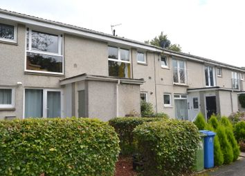 Thumbnail 1 bed flat for sale in Red Fox Drive, Balloch, Alexandria