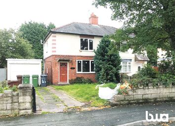 Thumbnail 2 bedroom semi-detached house for sale in 57 Wood Avenue, Wednesfield