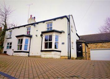 Thumbnail 5 bedroom detached house for sale in Sandhills, Leeds