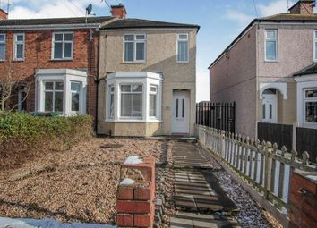 Thumbnail 2 bed end terrace house for sale in Telfer Road, Coventry, West Midlands