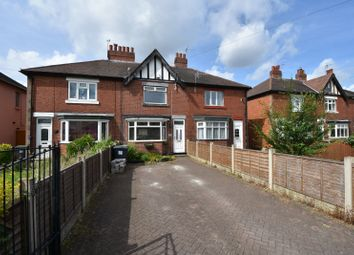 Thumbnail 2 bed property for sale in Meadow Road, Beeston