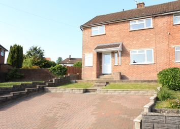 Thumbnail 3 bedroom end terrace house for sale in Gilwern Crescent, Llanishen, Cardiff