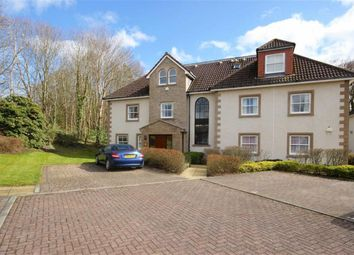 Thumbnail 2 bed flat for sale in 40A, Lumsden Crescent, St Andrews, Fife