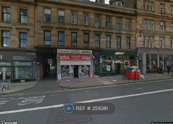 Thumbnail Room to rent in Great Western Road, Glasgow