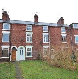 Thumbnail 4 bedroom terraced house to rent in Westbourne Terrace, Selby