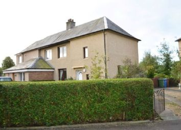 Thumbnail 2 bed semi-detached house to rent in Queens Drive, Larbert