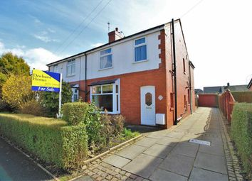 Thumbnail 3 bed semi-detached house for sale in Wembley Avenue, Penwortham, Preston