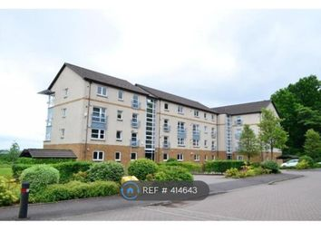 Thumbnail 2 bed flat to rent in Hamilton Park South, Hamilton