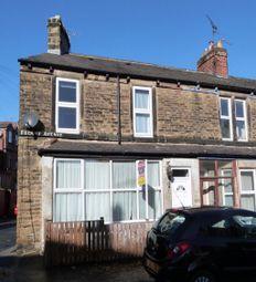 Thumbnail 2 bed terraced house to rent in Regent Avenue, Harrogate