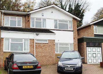 Thumbnail 4 bedroom detached house for sale in Manway Close, Handsworth Wood, Birmingham.