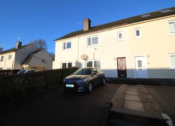 Thumbnail 2 bed terraced house to rent in Quarry Drive, Kilmacolm, Inverclyde