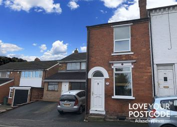 Thumbnail 2 bed end terrace house to rent in Dingle Street, Oldbury