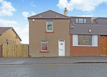 Thumbnail 3 bed property for sale in South Street, Armadale, Bathgate