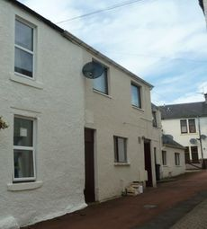 Thumbnail 2 bed flat to rent in Gibsons Close, Biggar