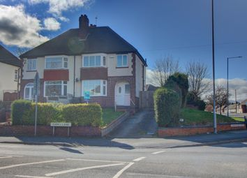 Park Lane, Wednesbury WS10. 3 bed semi-detached house for sale