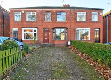 Thumbnail 2 bed terraced house for sale in Annesley Road, Sheffield