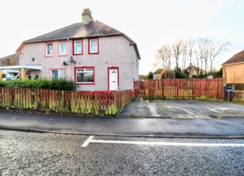 Thumbnail 3 bedroom semi-detached house for sale in Howden Avenue, Kilwinning