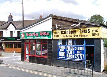 Thumbnail Restaurant/cafe for sale in Ashton-In-Makerfield WN4, UK