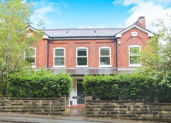 Thumbnail 2 bed flat to rent in Hillfield, Congleton Road, Alderley Edge