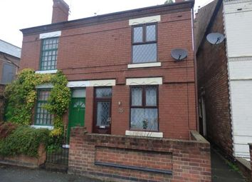 Thumbnail 2 bedroom semi-detached house for sale in Dockholm Road, Long Eaton, Nottingham