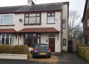 Thumbnail 3 bedroom semi-detached house to rent in St Andrews Avenue, Ashton On Ribble, Preston
