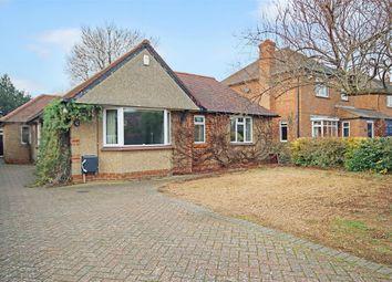 Thumbnail 3 bedroom detached bungalow for sale in Ashley Lane, Moulton, Northampton