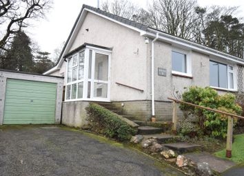 2 bed semi-detached bungalow for sale in 9 Manesty View, Keswick, Cumbria CA12