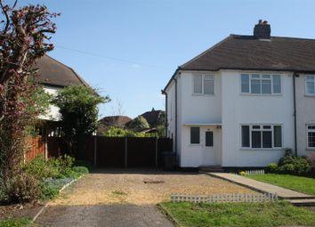 Thumbnail 3 bed detached house for sale in Highdown, Old Malden, Worcester Park