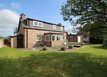 Thumbnail 2 bed cottage for sale in Moor Of Lettoch, Wyndhill, Beauly