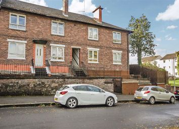 Thumbnail 2 bed flat for sale in Albert Road, Clydebank