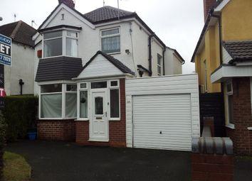 Thumbnail 3 bed detached house to rent in Ridgacre Lane, Quinton
