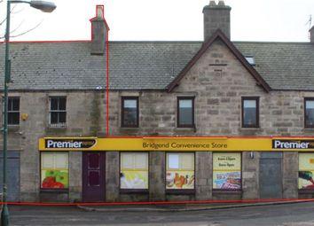 Thumbnail Retail premises to let in Bridgend Convenience Store, Bridge End, Brora