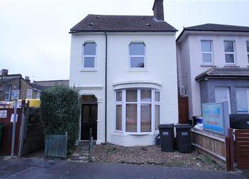 Thumbnail 5 bedroom detached house for sale in Heathfield Road, Croydon