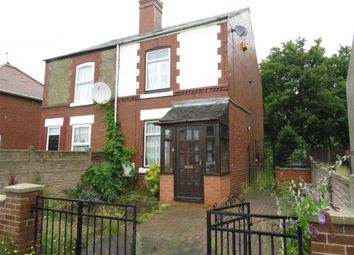 Thumbnail 2 bed semi-detached house for sale in Highfield Avenue, Goldthorpe, Rotherham