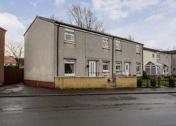 Thumbnail 3 bedroom end terrace house for sale in Glenfruin Road, Blantyre, Glasgow