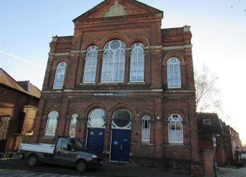 Thumbnail Studio to rent in Victoria Road, Tamworth