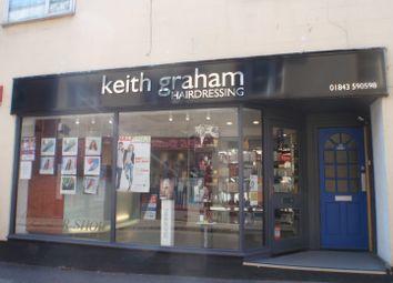 Thumbnail Retail premises to let in Turner Street, Ramsgate