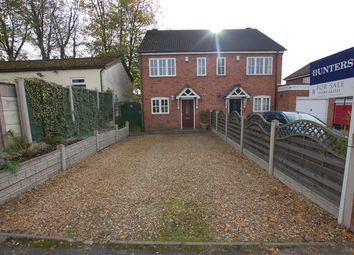 Thumbnail 3 bed semi-detached house for sale in Chapel Street, Wordsley