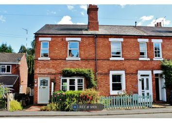 Thumbnail 2 bed end terrace house to rent in Henry Street, Kenilworth