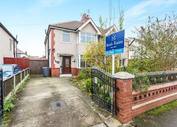 Thumbnail 3 bed semi-detached house for sale in Birch Avenue, Thornton-Cleveleys