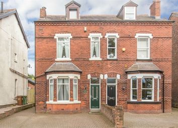 Thumbnail 5 bedroom semi-detached house for sale in Hall Lane, Aspull, Wigan