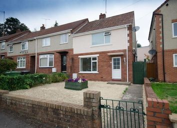 Thumbnail 2 bed end terrace house for sale in Almond Way, Bristol