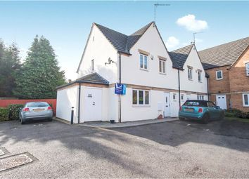 Thumbnail 2 bed end terrace house for sale in Acanthus Court, Cirencester