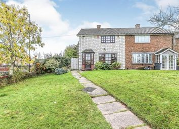 Thumbnail 3 bed end terrace house for sale in Newdigate Road, Sutton Coldfield, Birmingham, .