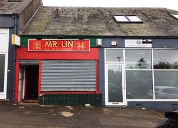 Thumbnail Retail premises for sale in Kingsknowe Park, Edinburgh
