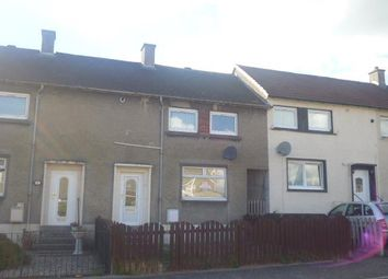 Thumbnail 3 bed terraced house to rent in Shaw Street, Larkhall