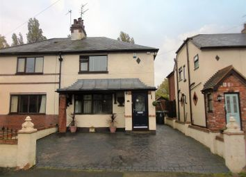 Thumbnail 2 bed semi-detached house for sale in Sandwell Avenue, Darlaston, Wednesbury