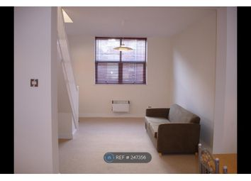 Thumbnail 1 bed terraced house to rent in Fulwood Road, Sheffield