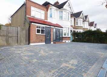 Thumbnail 1 bed flat to rent in Wroxham Gardens, Bounds Green