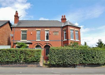 Thumbnail 5 bed end terrace house for sale in West Road, Congleton